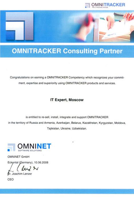 Сертификат OMNINet IT EXPERT