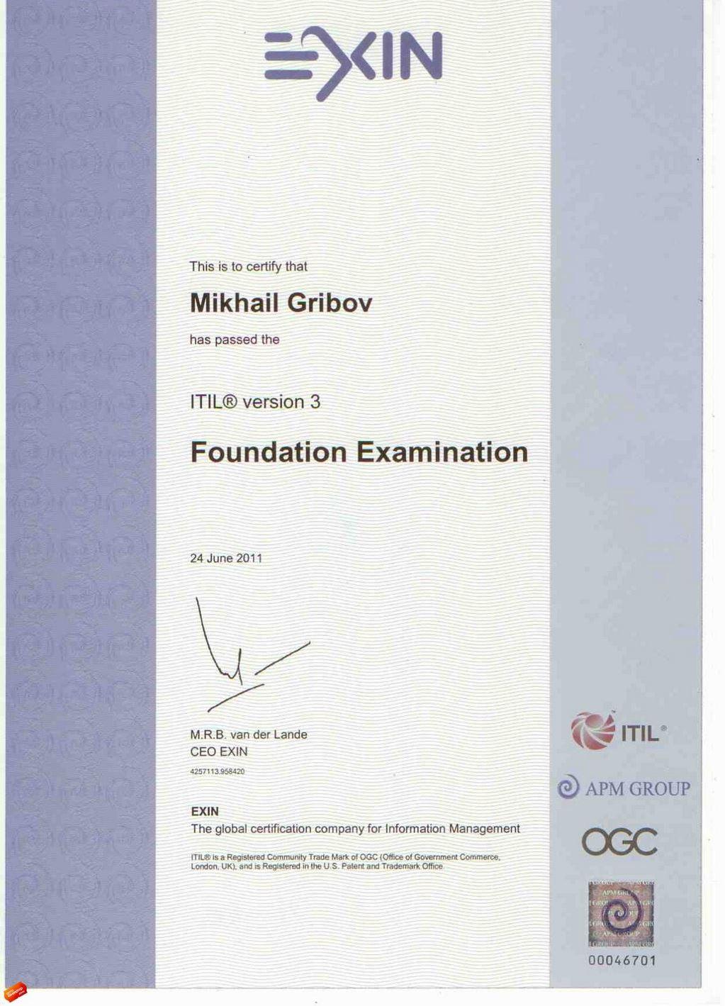 Сертификация компании по itil сертификация экологических услуг в краснодаре